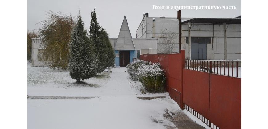 Склад-магазин