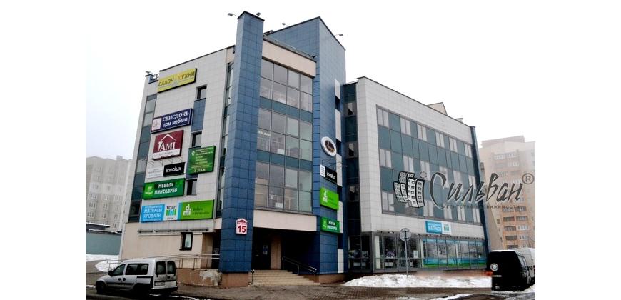 Торговля (здание)