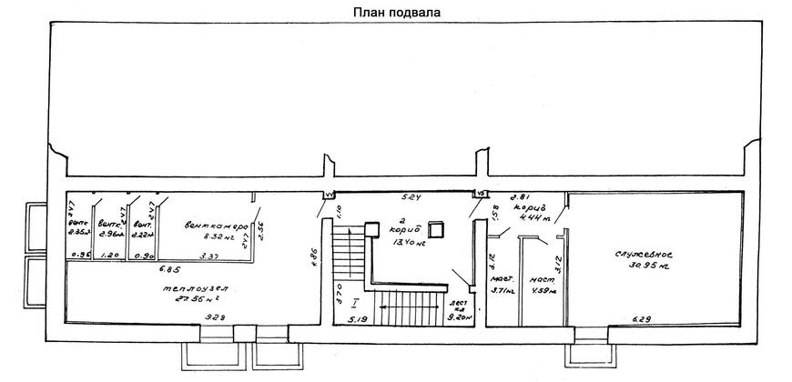 Производство (здание)