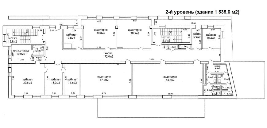Офис, услуги (здание)