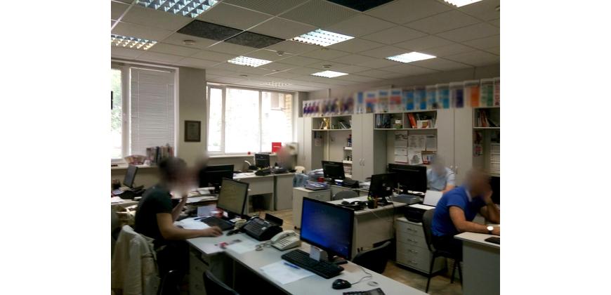 Офис, торговля