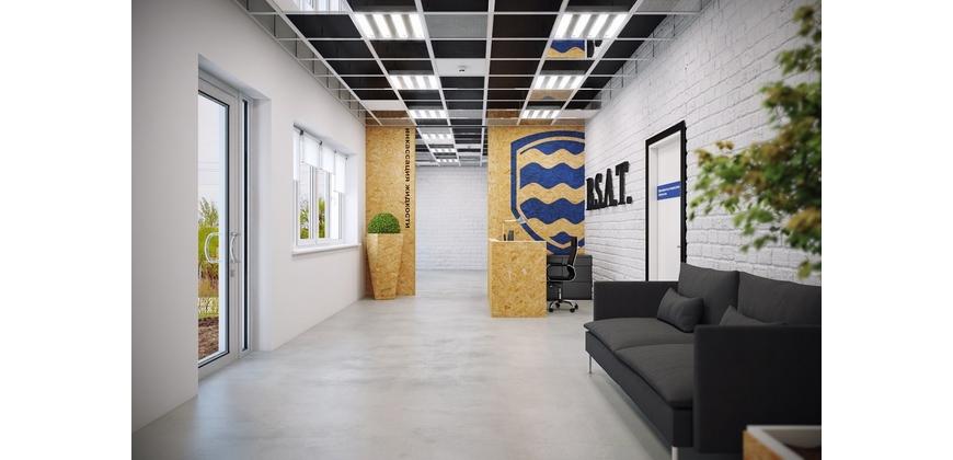 Офис, склад, торговля («ТракЦентр B.S.A.T»)