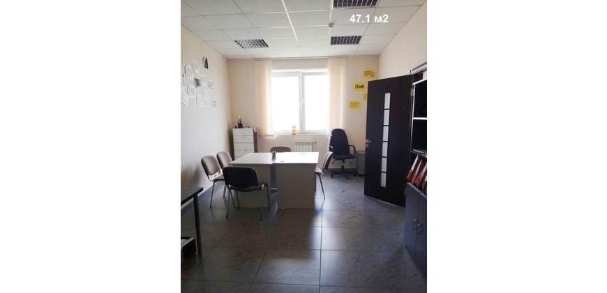 Офис (БЦ «Парус-Центр»)