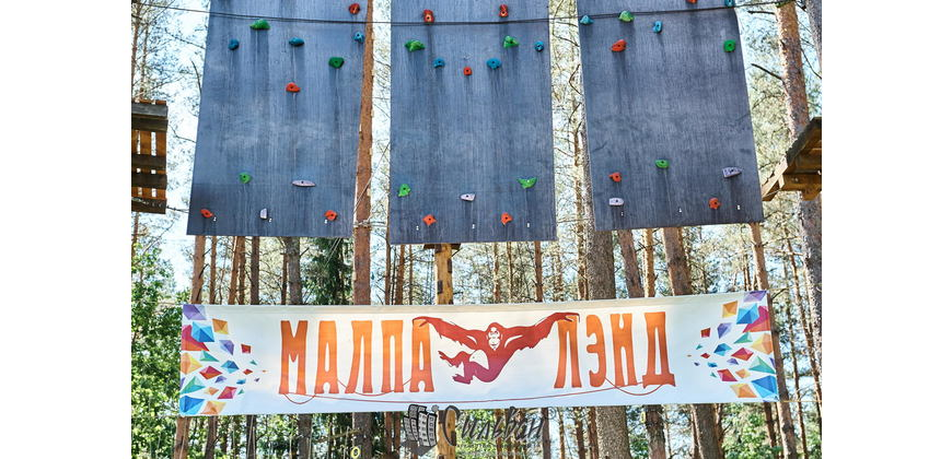 Загородный клуб «Фестивальный»