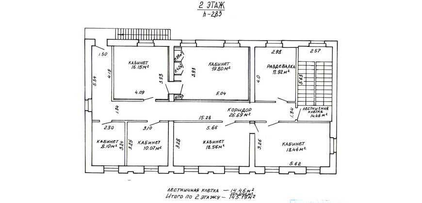 Склад+офис (здания)