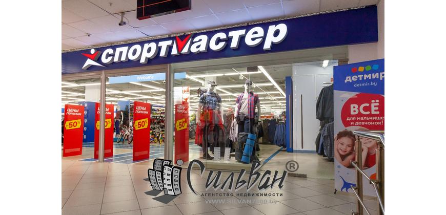 Многофункциональное здание (ТРЦ «СЕКРЕТ»)