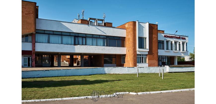Офис, сфера услуг (здание)