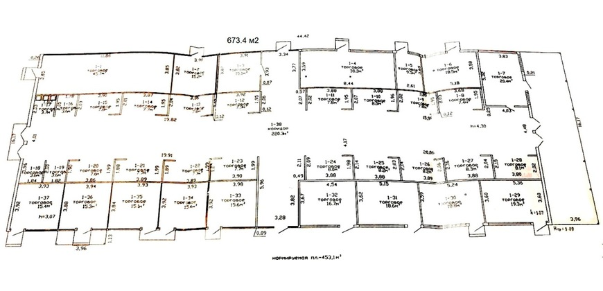 Комплекс зданий