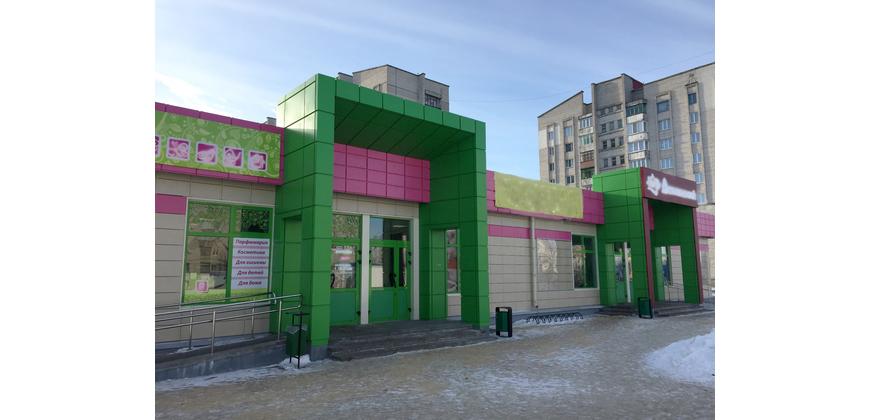 Торговое (здание)