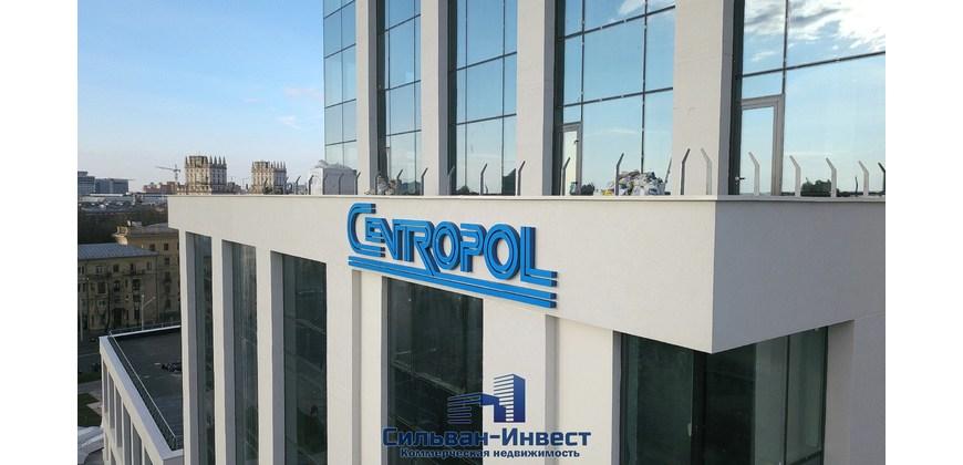 Торговое, офис, услуги, общепит, медицина (МФК «CENTROPOL»)
