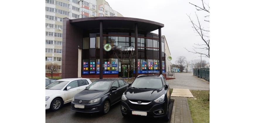Офис, склад