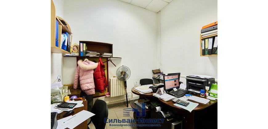 Общепит, торговое, офис