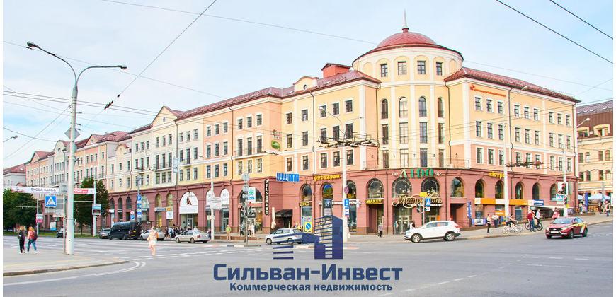 Торговое, услуги (ТЦ «Метрополь»)