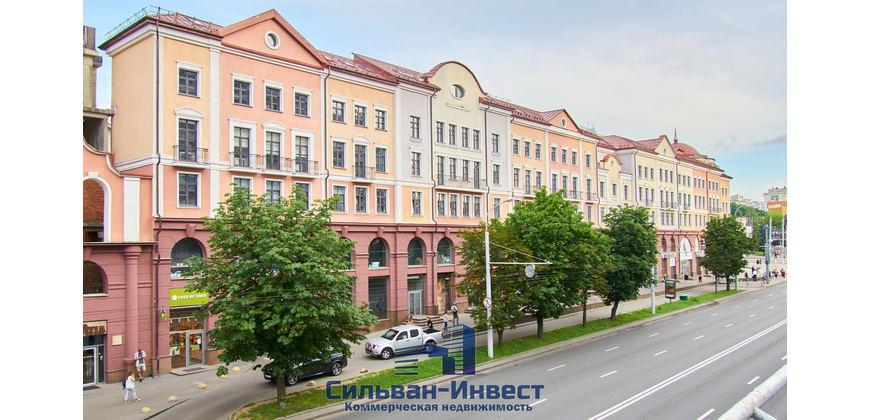 Офис, услуги (ТЦ «Метрополь»)