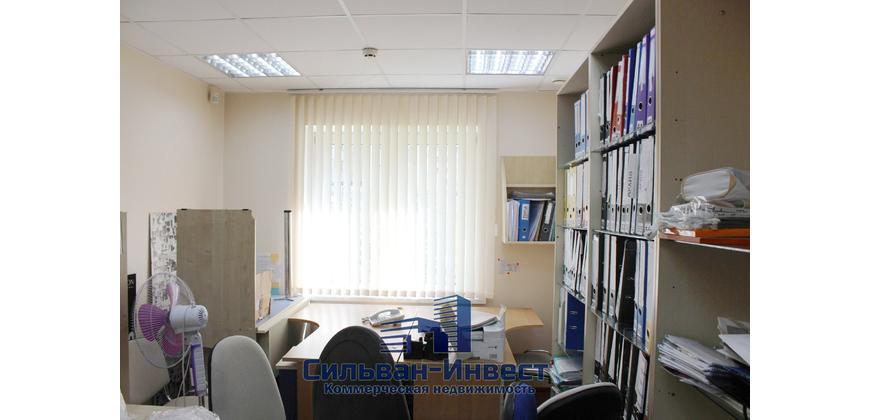Офис, шоурум