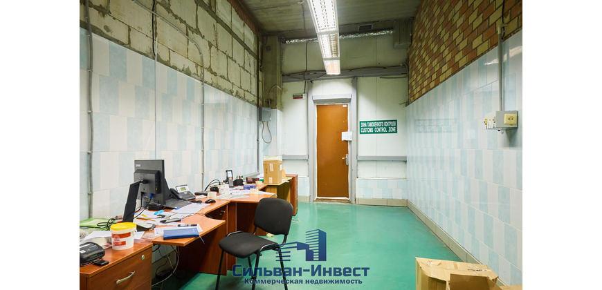 Склад, офис