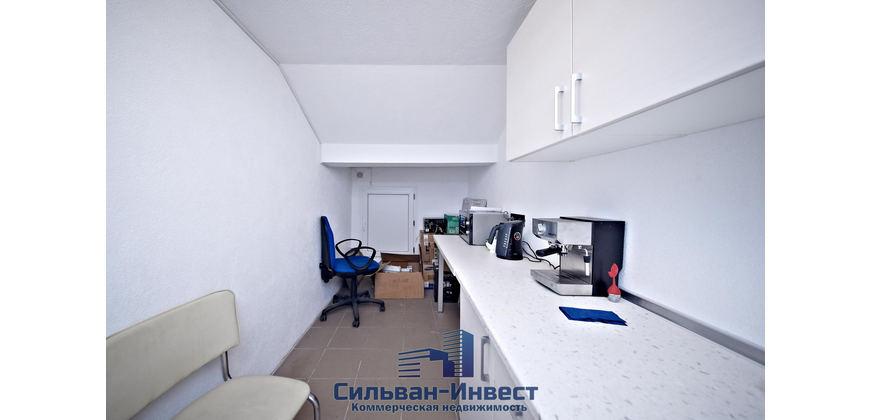 Офис, услуги, торговое