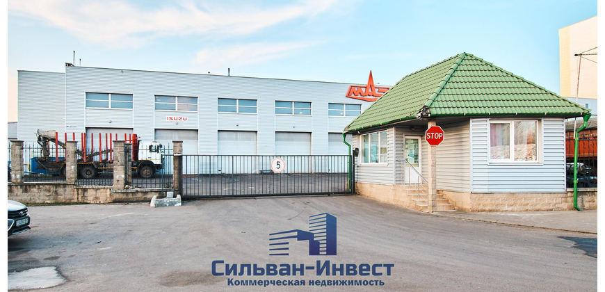 СТО, склад, производство (здание)