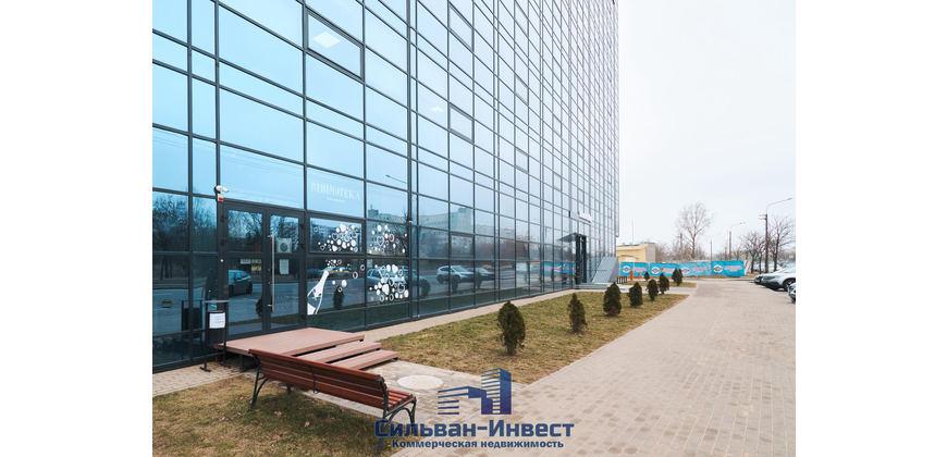 Торговое, услуги (БЦ «Forum Plaza»)