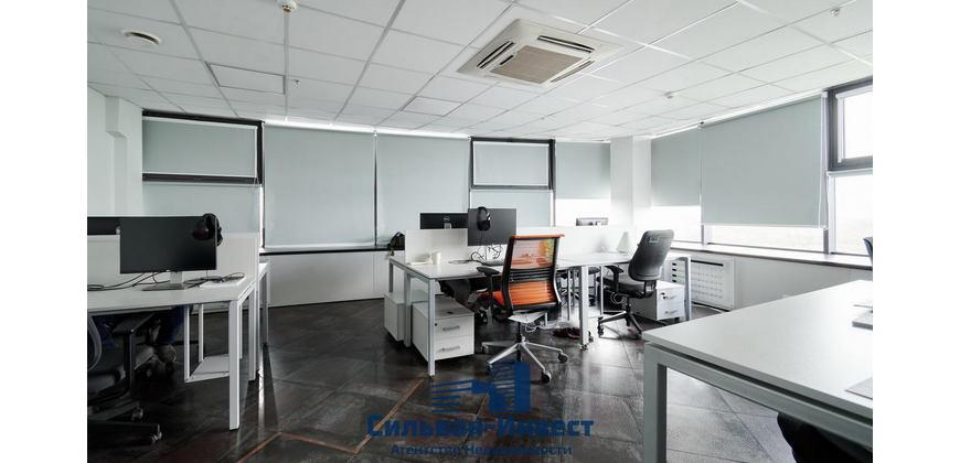 Офис, услуги (БЦ «Александров Пассаж»)