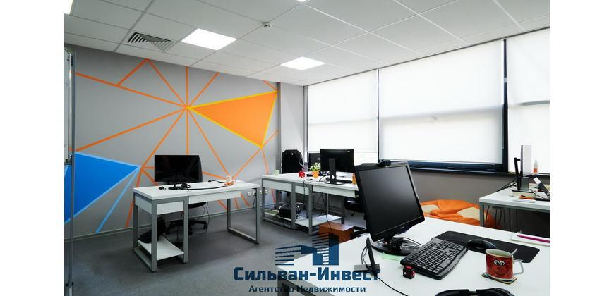 Офис, услуги (БЦ «Forum Plaza»)